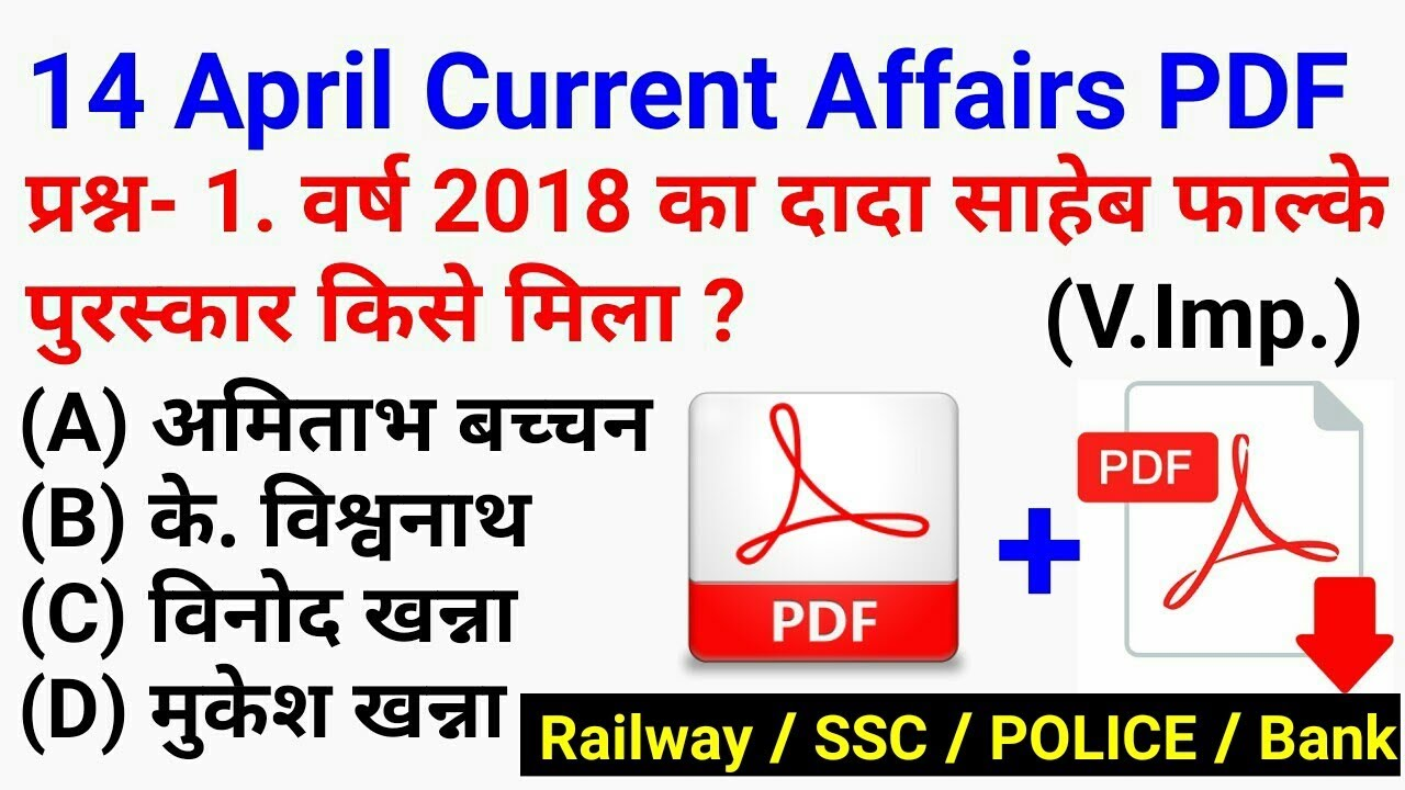 Latest Gk And Current Affairs Pdf