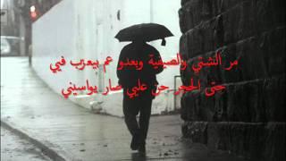♥♥ شو سهل الحكي ♥♥