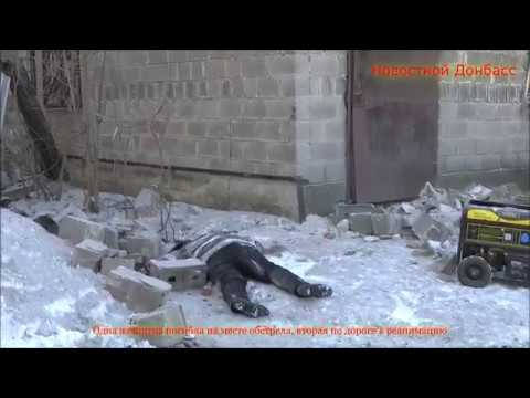 New explosions Makeevka Ukraine Donetsk region Killed 2 people  30 01 2017