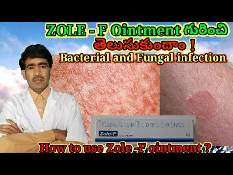 Skin infections.How to use Zole - F ointment? from YouTube · Duration:  2 minutes 30 seconds