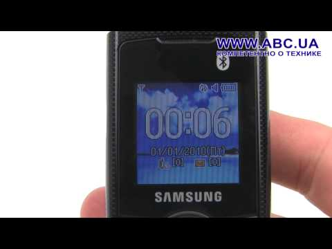Samsung GT E2121B