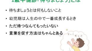 講座・講演>>http://sumikawa-ayano.com/category/event/ 名古屋市、...