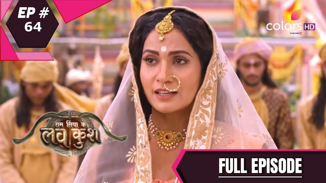 Download Ram Siya Ke Luv Kush | राम सिया के लवकुश | Episode 64 | Full Episode