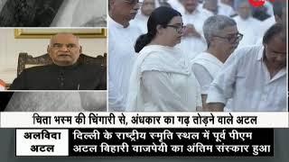 President Ram Nath Kovind's reaction to Atal Bihari Vajpayee death