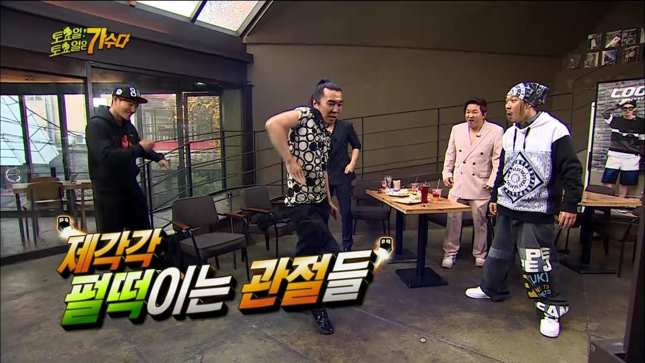 【TVPP】Kim Jung Nam(Turbo) - Legend dance, 터보 원년멤버 김정남 등장! 90년대 전설의 춤 완벽 재현 @ Infinite Challenge