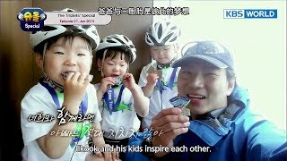 The Return of Superman - The Triplets Special Ep.27 [ENG/CHN/2017.11.24]