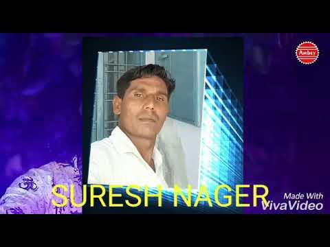 Tujhe puje Aghori market Mein Aa Jao Bhole marghat mein