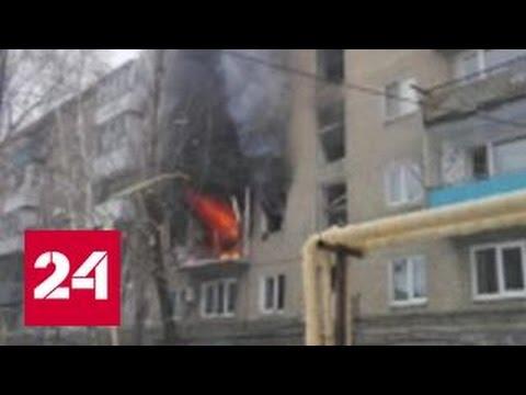 При взрыве газа в Саратове пострадали 10 человек