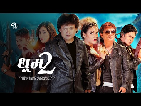 Dhoom 2 New Nepali Movie Full Comedy Movie Ft. Jay Kishan Ba