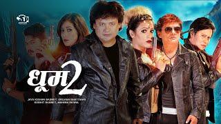 Nepali Movie – Dhoom 2 (2016)