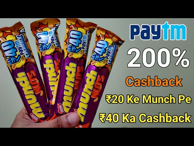 Paytm Nestlé Munch ₹40 Cashback + Free Chocolate    How To Use Paytm Munch Offer    Paytm Giveaway