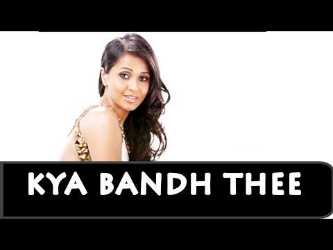 Kya Bandh Thee   Smita   Hai Rabba   Archies Music