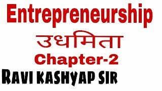 Business Organisation and Management of 1st year B.com in Hindi!!