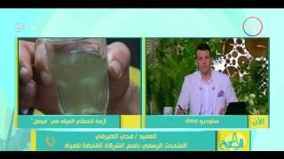 8 الصبح - رد العميد محي الصيرفي على أزمة إختلاط مياه الشرب بمياه الصرف فى منطقة فيصل