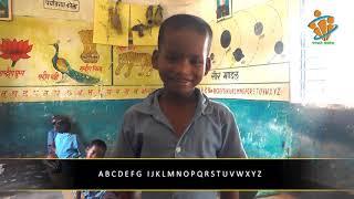 No Study In Primary School Sumitra Block Batauli