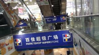 видео Шоппинг в Китае
