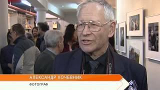 персональная выставка Александра Кочевника