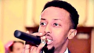 Awale Adan / Ahlaam / 2016 / OFFICIAL VIDEO / HD /