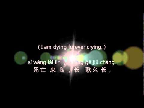 Sailing rod stewart Chinese Version ( with English,Mandarin Chinese,Pinyin Lyrics.) - YouTube