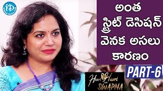 Singer Sunitha Exclusive Interview Part #6 || Heart To Heart With Swapna