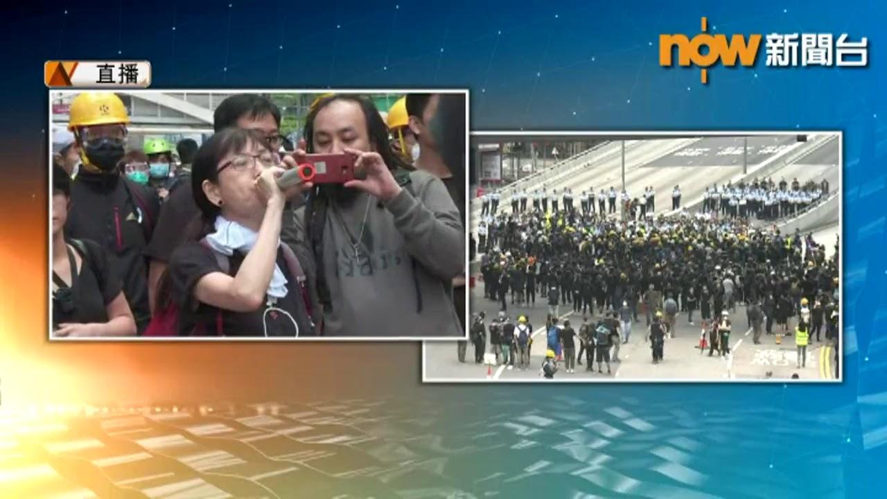 【最新】談判專家到場籲示威者自行離開 - YouTube