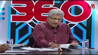 360 with Nishantha Ranatunga ( 22-09-2018 ) Thumbnail
