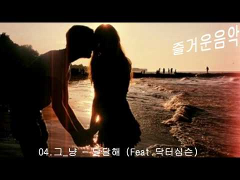 [인디음악] 취향저격 INDIE MUSIC 연속재생25곡,