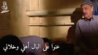 اجمل حالات وتس/ عنو على البال اهلي وخلاني😔😌