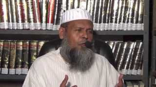 """Ahle Hadith vs. Ahle Sunnah"", by Mufti Mohammad Mizanur Rahman Saeed (Bangla) Part 1"