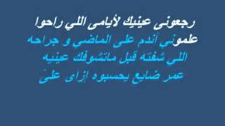 انت عمري - أم كلثوم - كاروكي عربي - arabic karaoke - كاملة