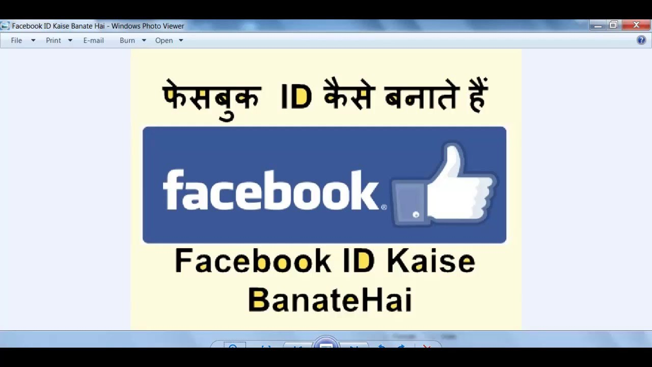 how to open new gmail account in hindi