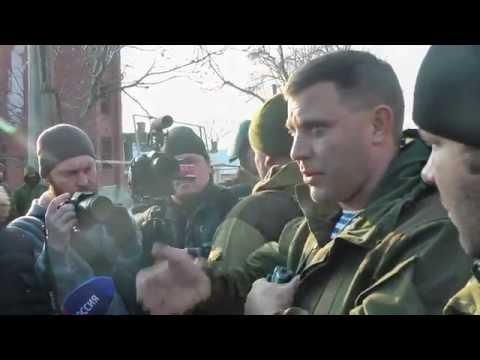 Захарченко: ополченцы пойдут