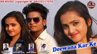DEEWANA KAR KE | दीवाना कर के | HD New Nagpuri Song 2017 | Singer- Sonu Munda