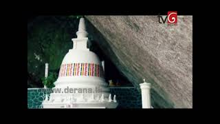 Wonder Of Asia | Pilikuththuwa