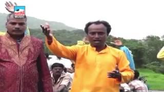 Danda aatmadhi Lotla  | Turewale | Gavlan | Sunilbuaa Zavre |