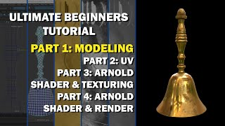 Beginners Maya Tutorial: Modeling to Rendering - [1/4: Modeling]