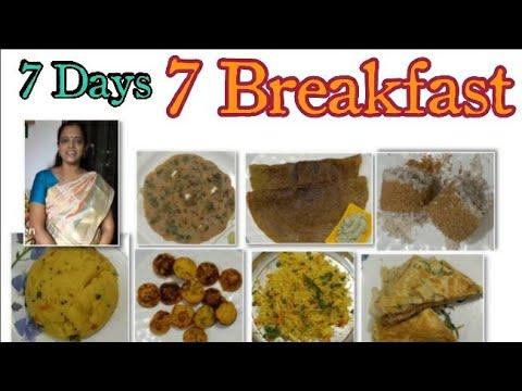 அப்பாடா இனி Breakfast பிரச்சனையும் இல்லை/7 simple/Quick breakfast recipe/Breakfast recipe in Tamil/