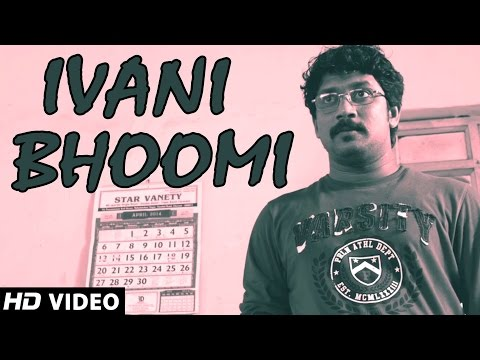 "Ivani Bhoomi - ""Panduvam"" - New Tamil Songs 2014 