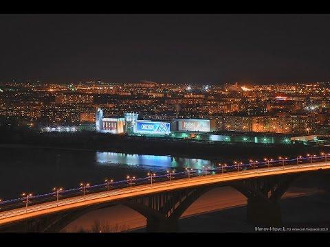 Fifteenth city. Nizhny Novgorod.