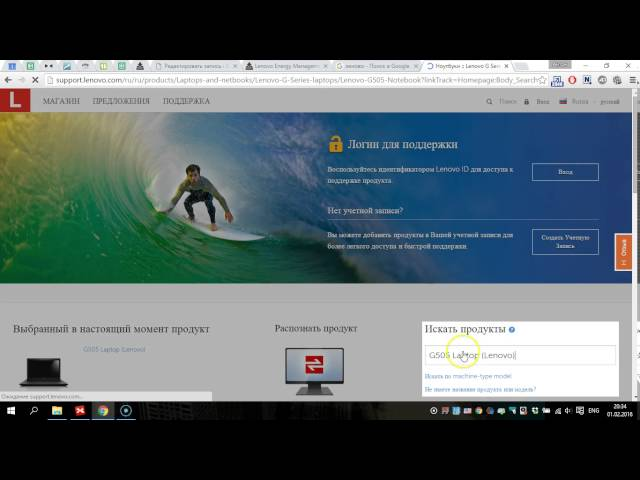 Оф сайт леново драйвера х201 windows 7