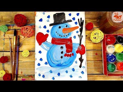 Видеоурок рисования для детей 7 лет