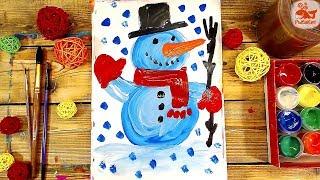 Как нарисовать СНЕГОВИКА урок рисования красками для детей