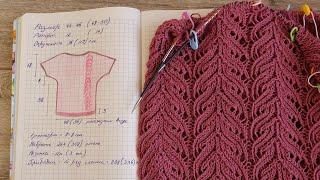 Кружевная кофточка спицами (часть 1) 🦚 Lace blouse knitting pattern (part 1)