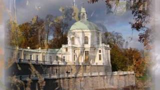 видео Смотреть ««Разбитая жизнь» Макса Авелевича Кюсса