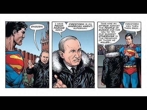 Путин и Супермен: как президент России попал в комиксы DC? / Ньюзток RTVI