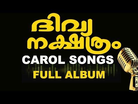 Divya Nakshathram   Full Album Songs   Christmas Songs   Jino Kunnumpurath   Zion Classics