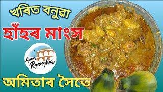 Satya's Kitchen