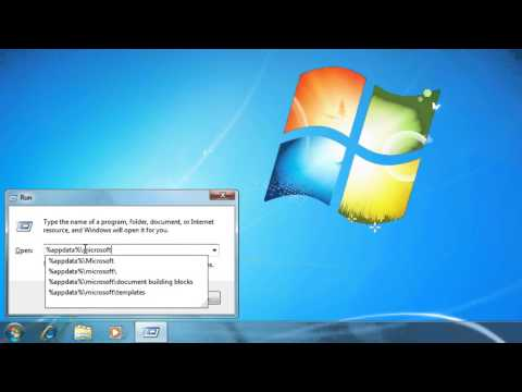How to manually remove and uninstall Office 2010 on Windows