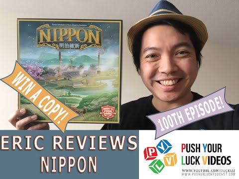 Push Your Luck #100 + Contest: Nippon