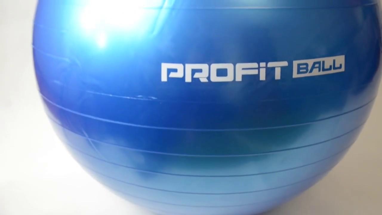 Как выбрать фитбол - мяч для фитнеса, беременных, грудничков - YouTube
